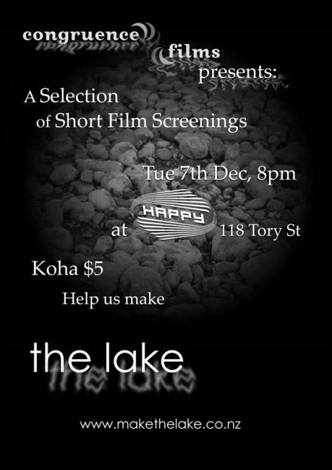 Fundraising short screening